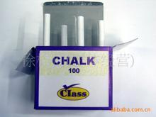 供应粉笔优质供应商