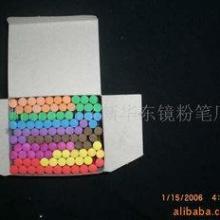 供应学生书写粉笔