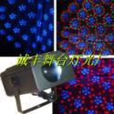 声控LED小流水灯菊花月花灯图片