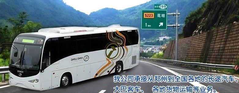 ¥无锡到宜昌长途客车//汽车18018333381专安全可靠
