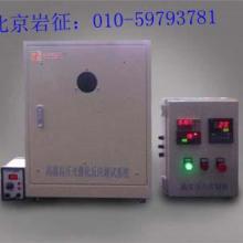 供应外照式光催化反应器 外照式光催化反应器厂家