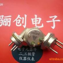 供应硅高频小功率三极管图片