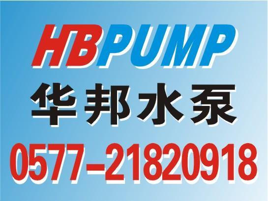 供应XBD-(I)型立式多级消防泵性能