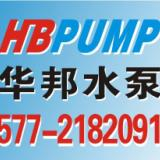 供应QBY型工程塑料气动隔膜泵