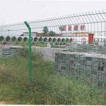 供应公路两侧的铁丝网