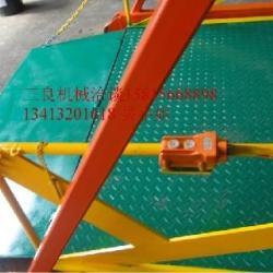 供應中山坦洲移動式裝卸平台供貨商,可到處移動裝卸貨登車橋廠