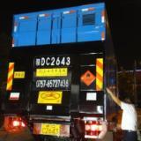 供应汽车装卸尾板-佛山汽车装卸尾板产生厂家-汽车装卸尾板报价