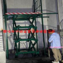供应广东佛山剪叉式高空作业平台产生厂/佛山市三良机械设备有限公司