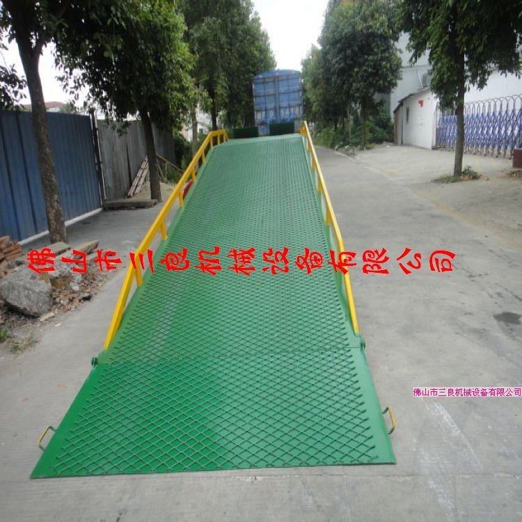 供应惠州小金口移动式登车桥生产厂家
