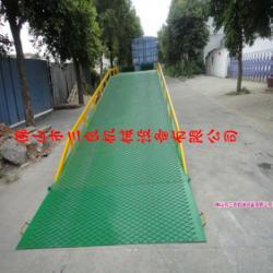 供應廣州黃埔最近的移動式登車橋廠