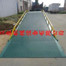 供应液压登车桥/集装箱装卸平台特惠