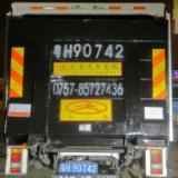 供应广州汽车尾板供货商-佛山市三良机械设备有限公司,佛山汽车尾板厂家