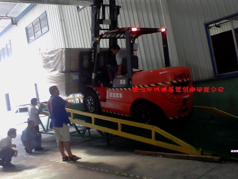 供应陕西货台高度调节板装卸平台哪里买