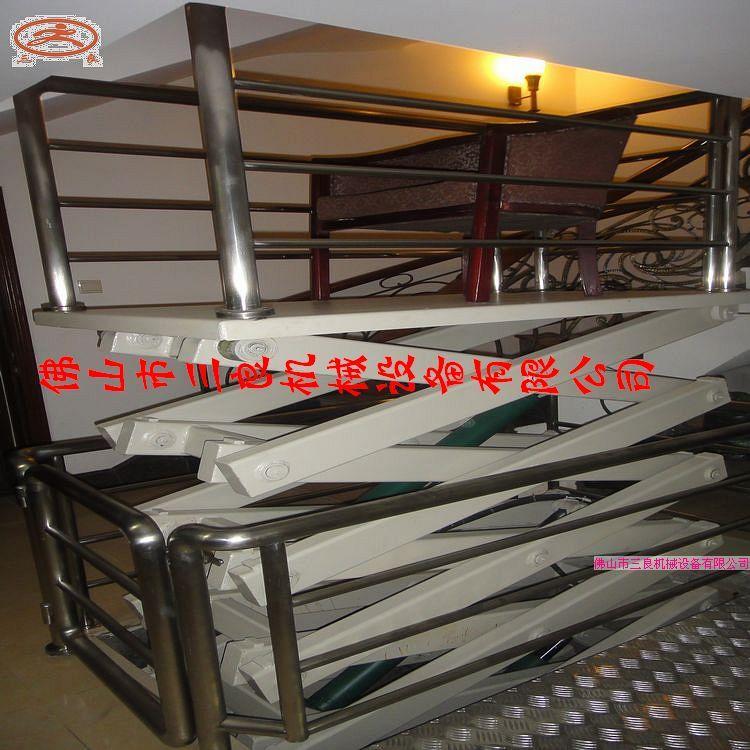 供应顺德升降平台别墅用高空升降平机小型升降机工厂直销