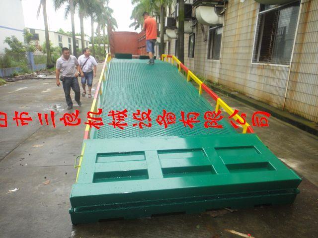 供应佛山三水卸货平台设备装卸搭板,顺德家具厂装柜卸车平台