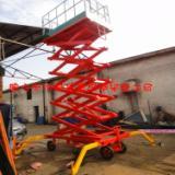 广州荔湾移动式升降机批发,找三良机械