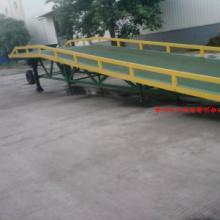 供应广州中式移动装卸平台供货商
