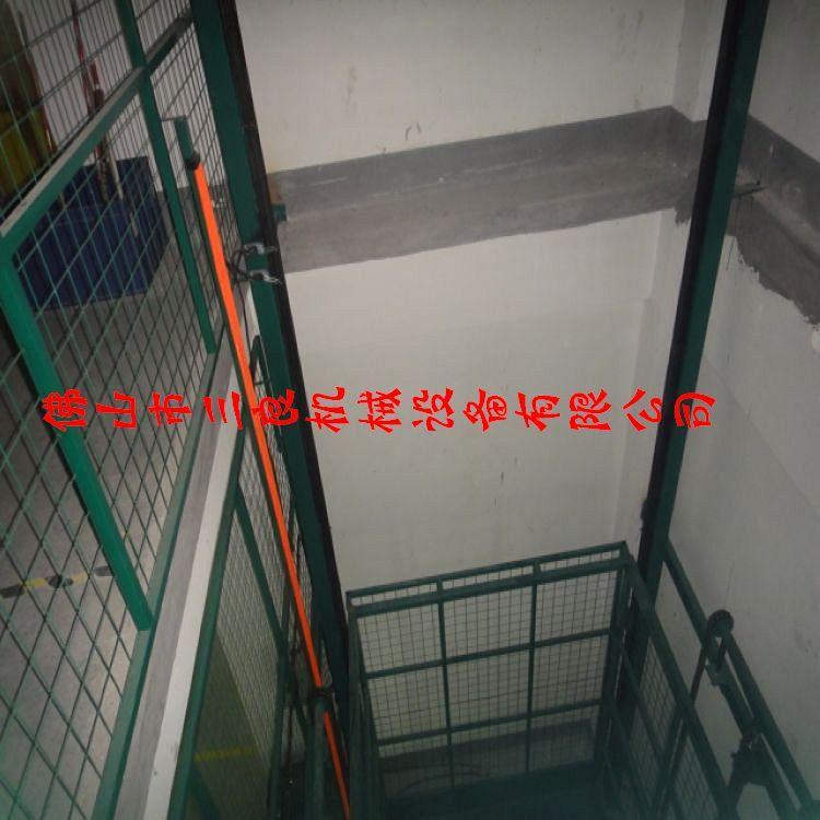 供应固定式链条直顶式升降台供货商