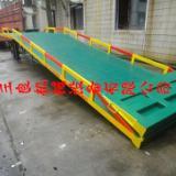供应支腿型集装箱登车桥生产厂家