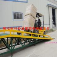 10吨移动平台叉车装柜供货商 10吨移动平台叉车 移动平台