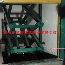 供应佛山剪叉式升降台订做厂家