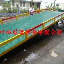 供应广州卸货桥出租移动式登车桥厂家电话批发