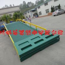 供应广州天河移动式装卸平台贸易出口厂,越秀移动式登车桥上车桥售