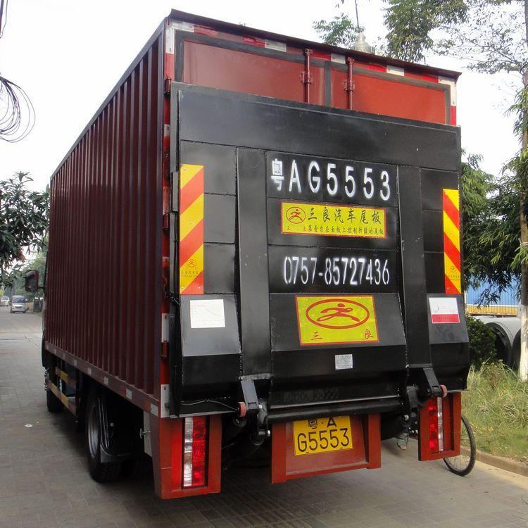 供应升降尾板供货商