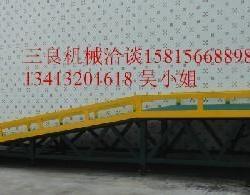 供應中山東區移動式裝卸登車橋供貨商