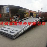 供应惠阳新会叉车上货装卸平台供货商, 三良牌移动式登车桥厂
