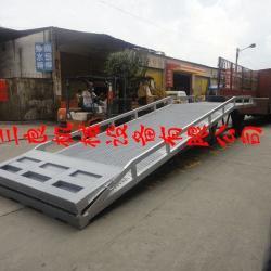 码头货物运输装卸貨平台移动式登车桥