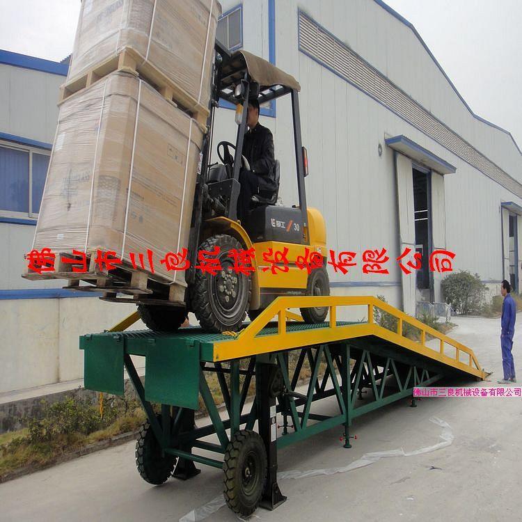 供应铲车广东登车桥生产厂家