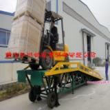 供应佛山叉车装车平台厂家可移动货架现代物流最实用卸货装置