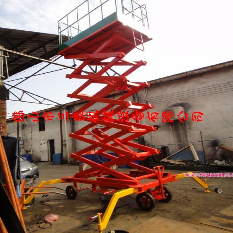 供应佛山多剪高空作业平台升降机价格升降平台厂家