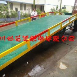 供應叉車上下貨平台櫃車裝卸貨平台移動式登車橋