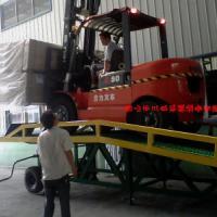 供应三水3吨叉车装卸架过柜搭板登车桥找三良厂家电话