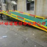供应江门化工厂专用移动式装卸平台厂家,各种货台全国直销