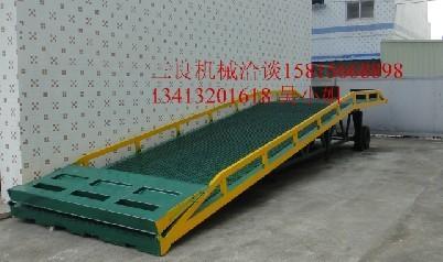 供应江门货台登车桥 最好用的装卸平台