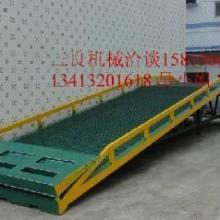 供应广东三角地区移动装卸货平台制造厂商找三良机械88888