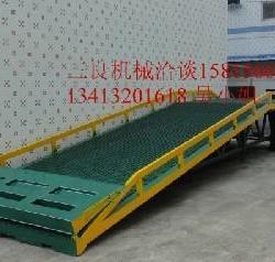 供應江門貨台登車橋特好用的裝卸平台