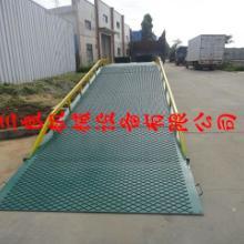 供应不同高度货柜装货平台供货商