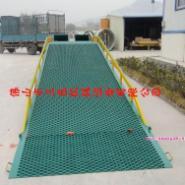 各式加宽加重型叉车移动式登车桥厂图片