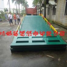 供应手动移动式登车桥供货商找三良厂