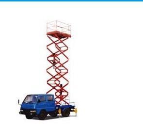 供应江门车载式高空作业平台,三良液压升降机,三良液压升降机价格