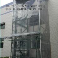 广州白云区导轨式升降平台供货商图片