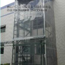 供应三良公司长期优质的导轨式升降机导轨式液压升降机