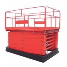 供应固定式电动液压升降台