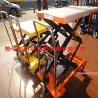供应手动液压平台车-手动液压搬运平台车-手动液压堆高平台车
