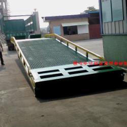 供應裝卸移動式車橋出品商/叉車3噸裝卸移動式車橋出品商