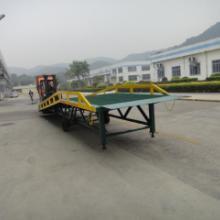 供应横岗叉车装卸移动式液压登车桥